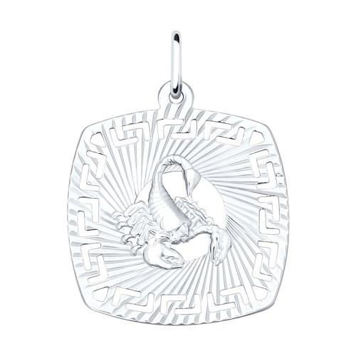 Подвеска «Знак зодиака Скорпион» из серебра - фото 5158